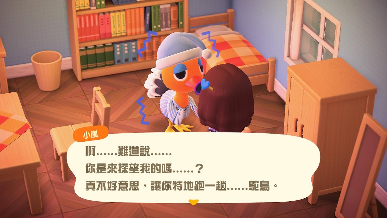 游戏除了中文字幕外,连对话的音效,都有类似的中文电子音,去仔细听听看吧。